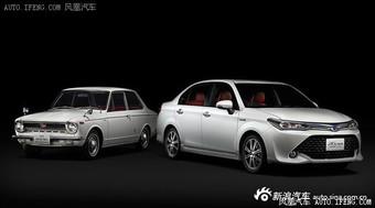 丰田将推特别版卡罗拉Axio 限量500台