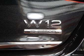 2013款奥迪A8L W12 6.3FSI quattro旗舰型