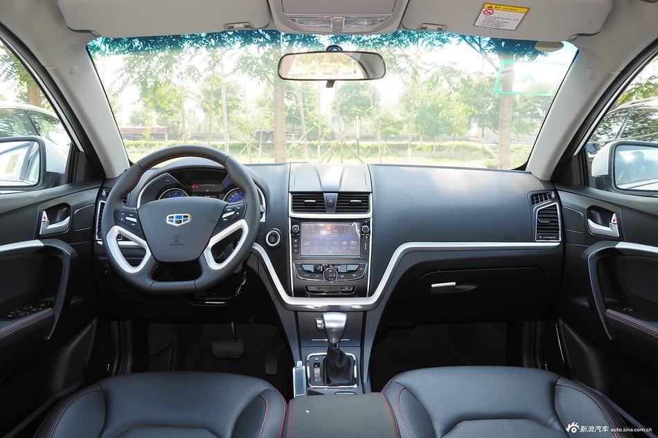 2015款吉利新帝豪三厢1.3T CVT向上版