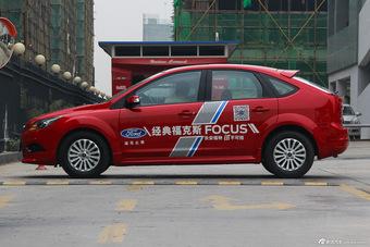 2013款福克斯两厢经典1.8L手动时尚型