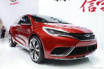 2014款奇瑞α Concept概念车