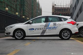 2015款福克斯两厢1.5T自动精英型