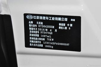 2016款比亚迪元1.5L手动豪华型