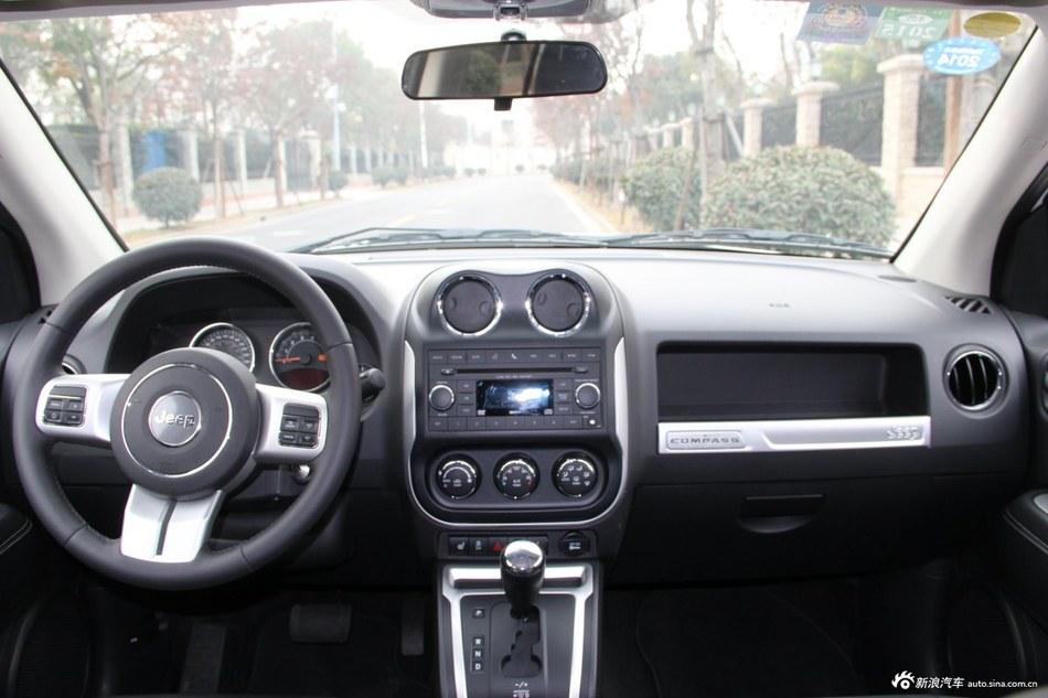 2014款指南者2.0L自动两驱豪华版