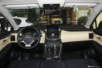 2015款雷克萨斯NX 2.0L自动200全驱锋尚版