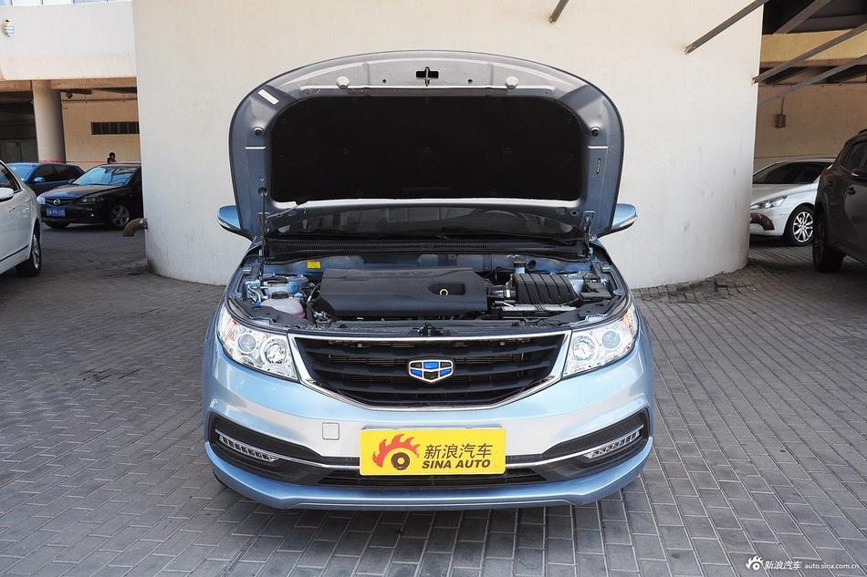 2015款吉利远景1.3T手动尊贵型