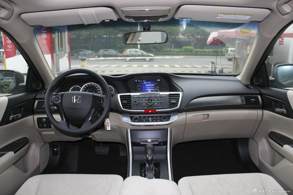 2015款雅阁2.4L自动LX舒适型