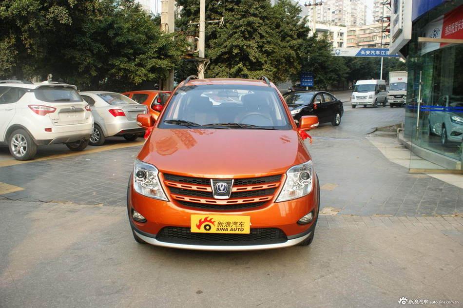 2011款CX20
