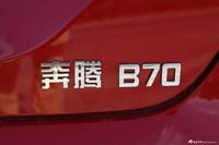 2014款奔腾B70 2.0L自动豪华型红色