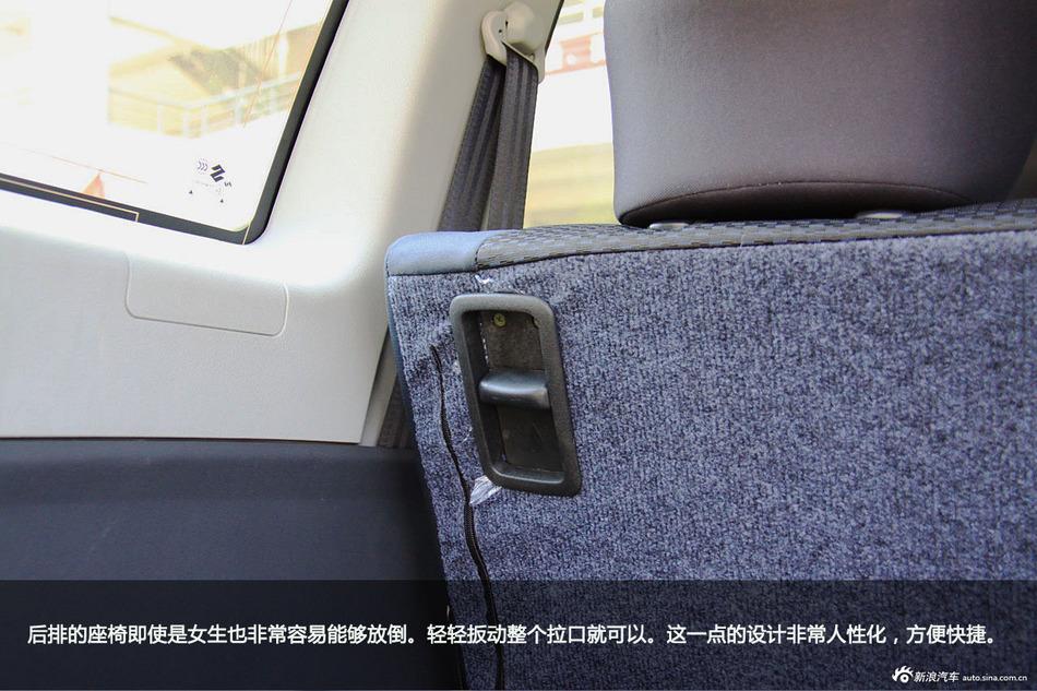 新车优惠9.4折起 铃木北斗星X5地区促销