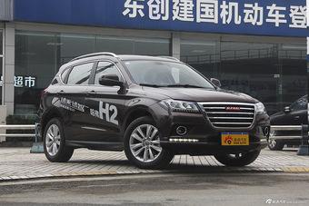 2015款哈弗H2 1.5T自动两驱精英型