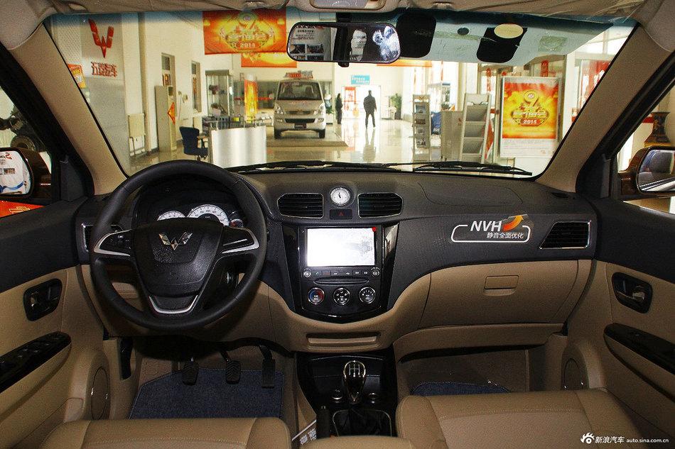 2014款五菱宏光S 1.5L豪华型