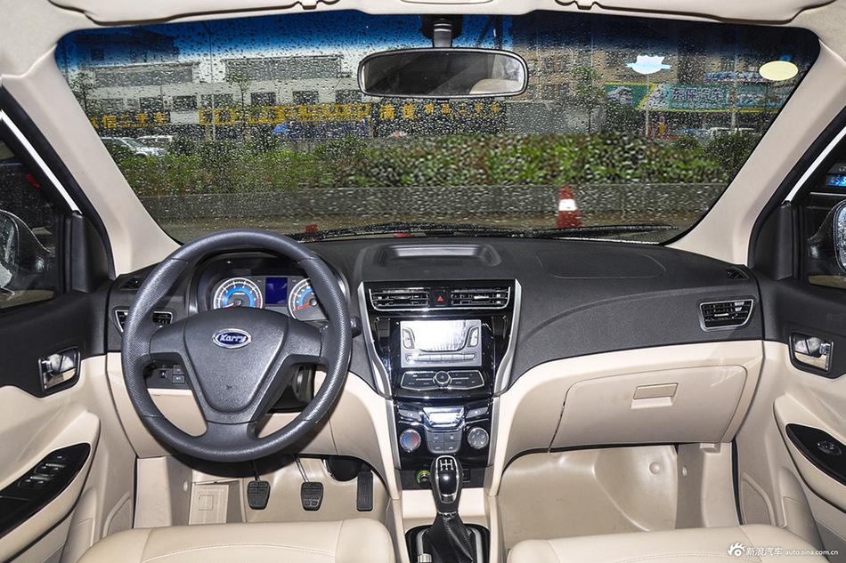 2015款开瑞K50 1.5L手动舒适型