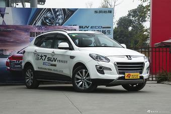 2015款大7 SUV 2.2T自动四驱智尊型