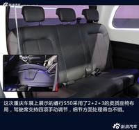 睿行S50