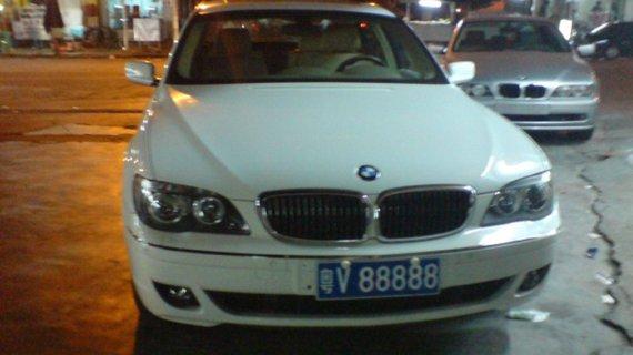 中国内地最贵的车牌,这车牌比迈巴赫S400还贵100多万