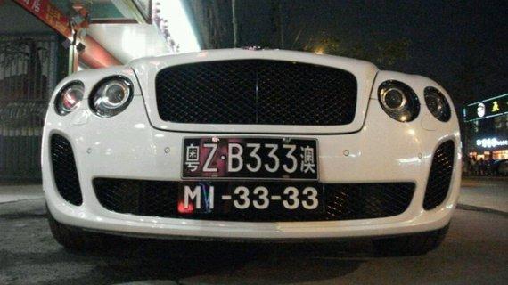 车牌价值百万,待遇和大使馆差不多,限外地车进城,都不限制这车