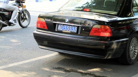"""浙江温州""""价值百万""""车牌都挂在什么车上"""