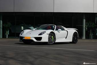 918 Spyder1328.0万