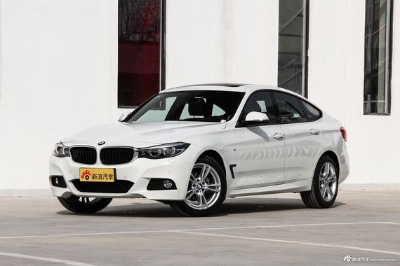 6月天津比价 宝马3系GT新车29.74万起