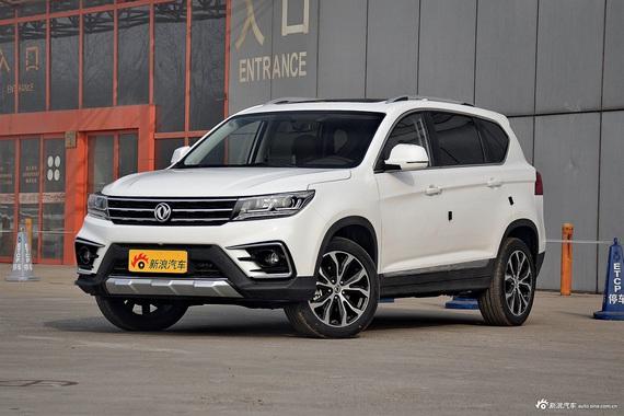 东风风行景逸X59月报价 新车售价6.79万起