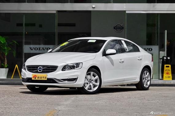 新车推荐!沃尔沃S60L全国新车19.93万起