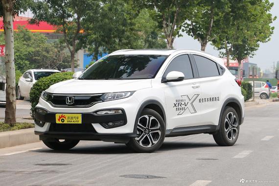只买适合不买贵,关键性价比超高本田XR-V最高优惠2.15万