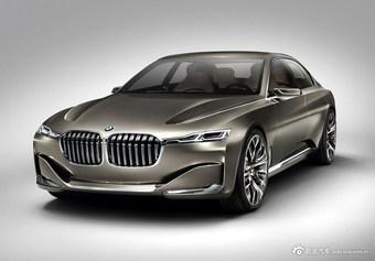 寶馬Vision Future Luxury