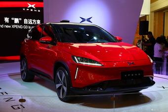 小鹏汽车G3新能源