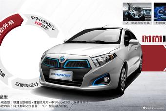中华V6和中华H230 EV哪个好?