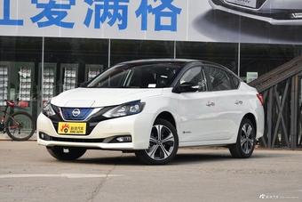 轩逸EV15.3万