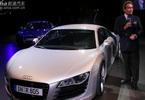 奥迪汽车参加巴黎车展