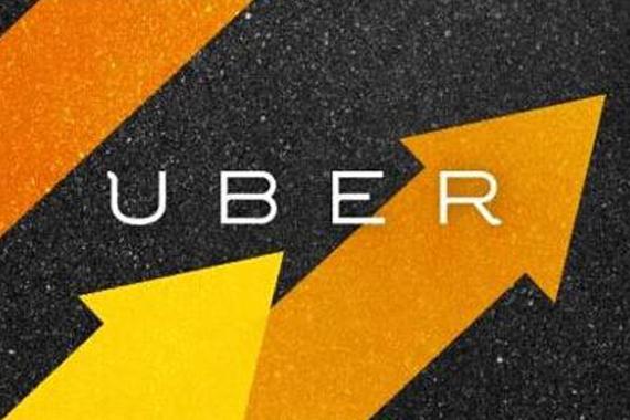 Uber推百货快递服务 用户可订购避孕套