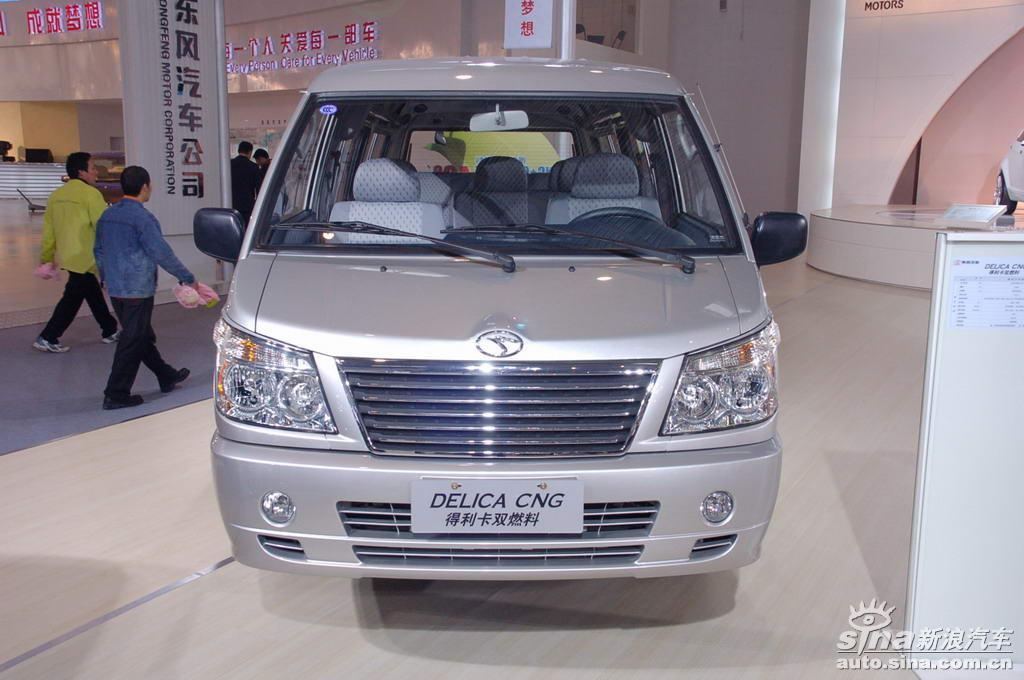 图为北京车展东南汽车展台得利卡双燃料图片.其它组图:车展高清图片
