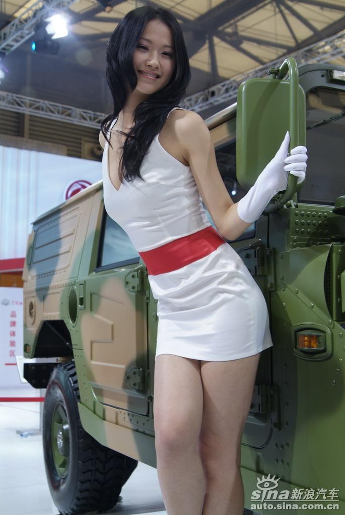 亚州图片汤芳_东风汽车展台4号模特
