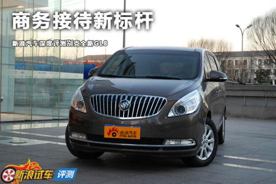 2011款别克GL8豪华商务车3.0L XT自动旗舰版