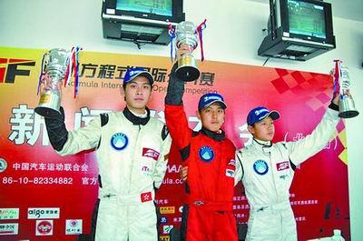 agf开启中国f3线路图 赛车饕餮盛宴北京鸣枪高清图片