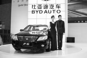 比亚迪 f6定价不高明年推出suv电动车后高清图片