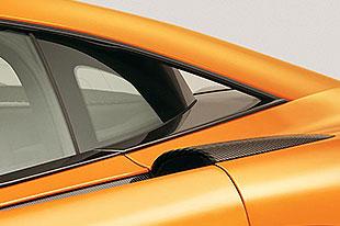 迈凯伦570S Coupe将现纽约车展
