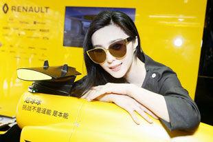 F1中国站落幕 范冰冰名字印上F1赛车