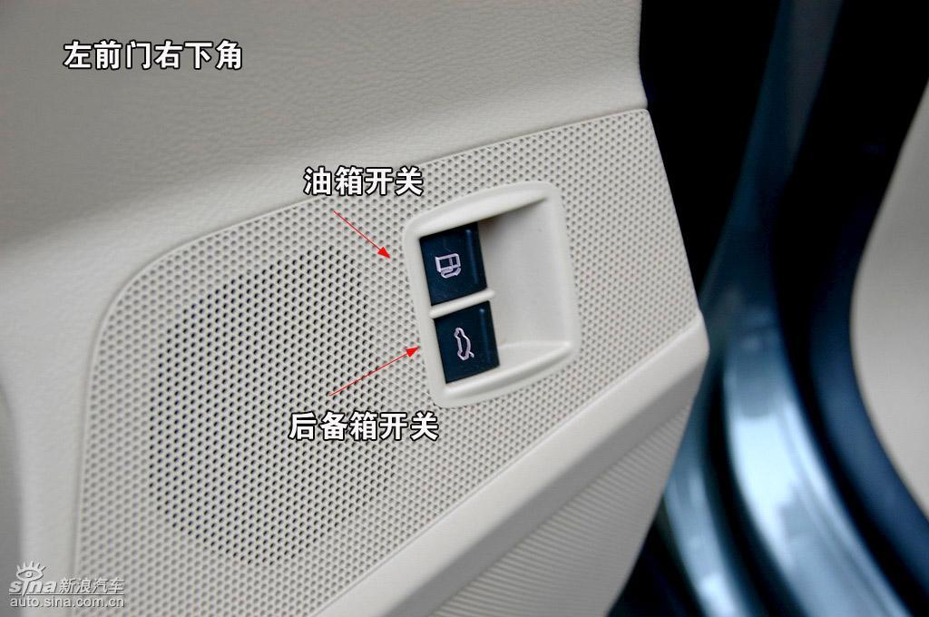 迈腾后备箱,油箱开关_迈腾图解图片27450_汽车图库