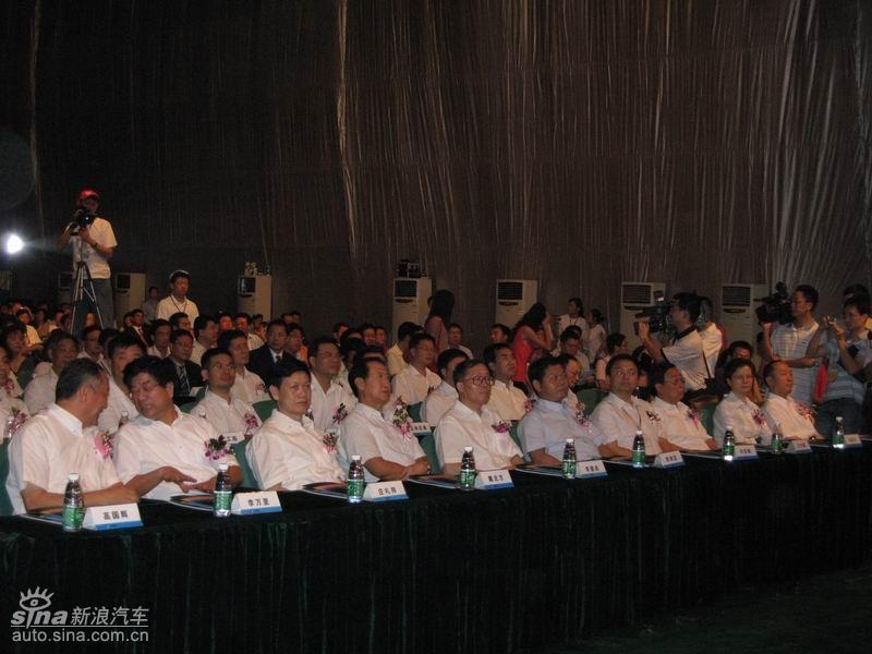 现场深圳市委领导和比亚迪领导