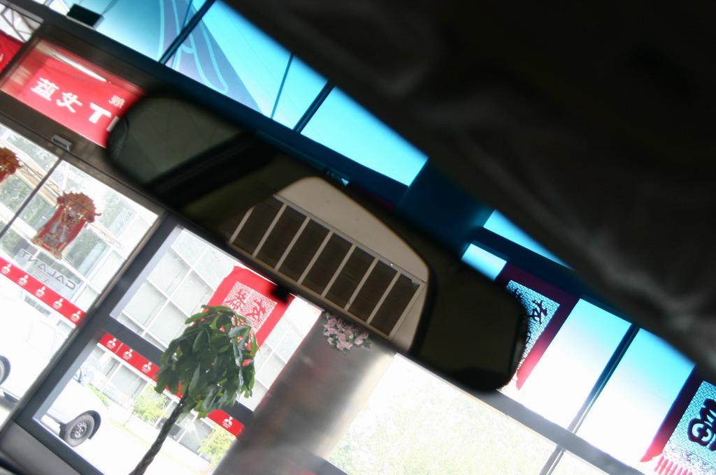 东南汽车菱帅内后视镜 菱帅图片高清图片