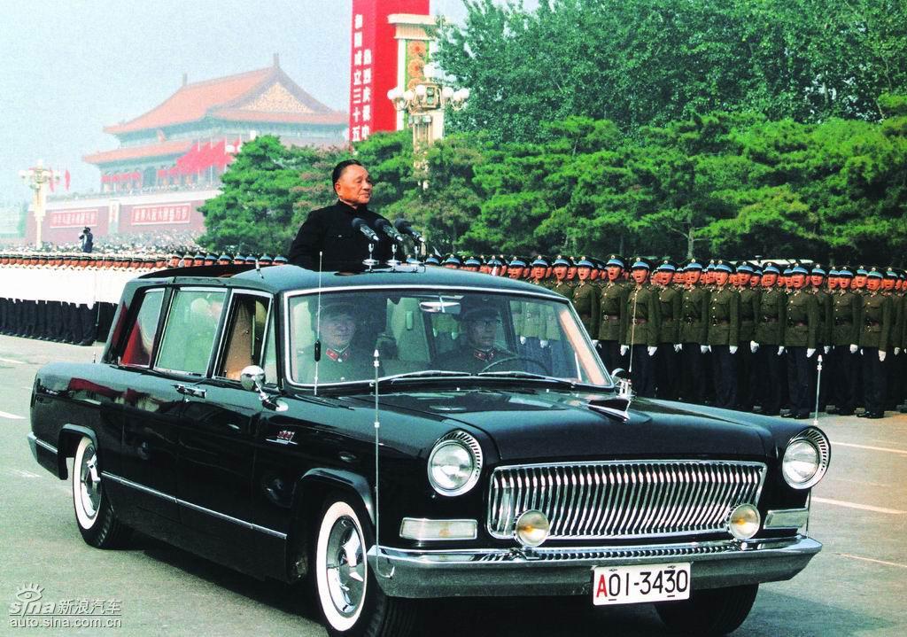 邓小平乘坐红旗轿车
