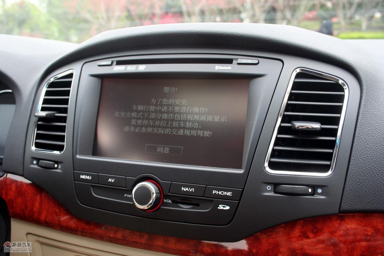 上海汽车荣威350内饰实拍 603 767高清图片
