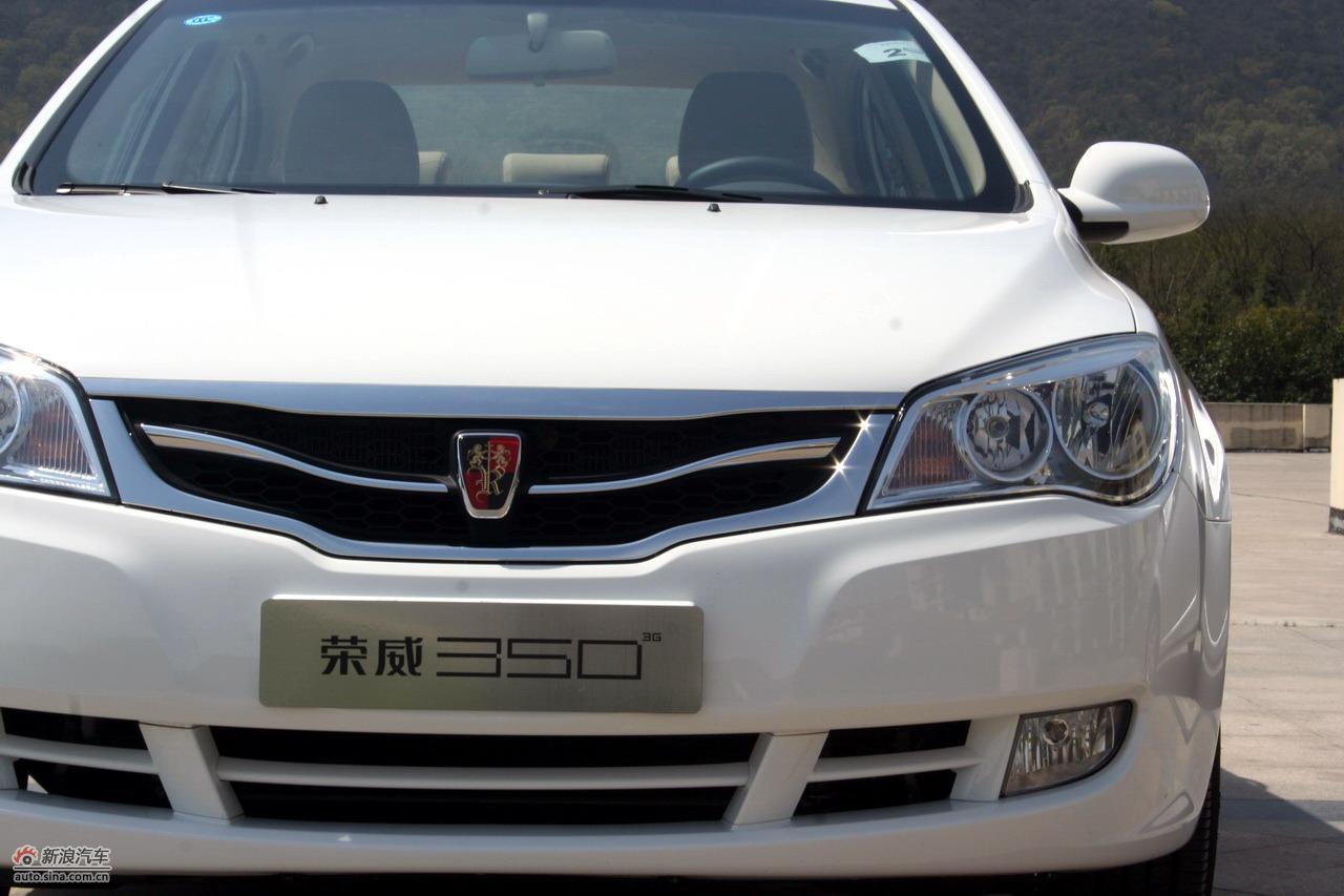 上海汽车荣威350外观实拍 195 257高清图片