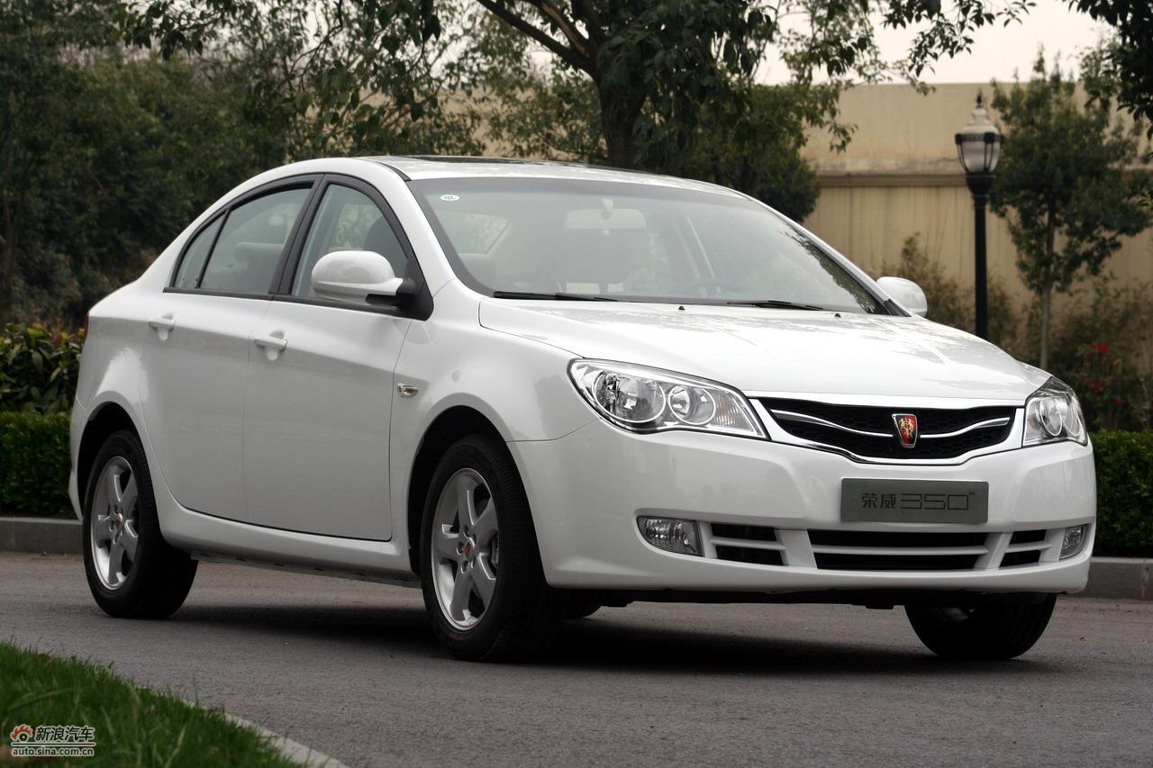 上海汽车荣威350外观实拍