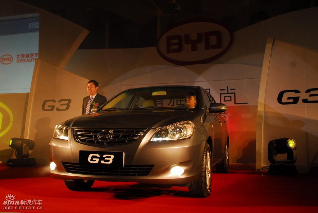 比亚迪G3上市现场新车亮相 49 56高清图片