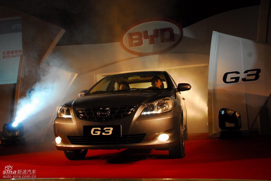 比亚迪G3上市现场新车亮相 48 56高清图片