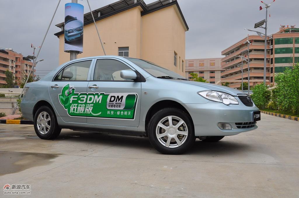 比亚迪F3DM抢先实拍图
